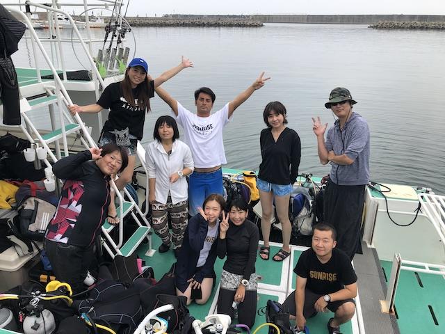 ダイブショップサンライズ 沖ノ島 ダイビング