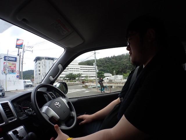 ダイブショップサンライズ 奄美大島