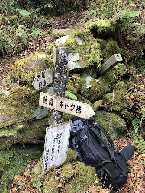 ダイブショップサンライズ 井原山